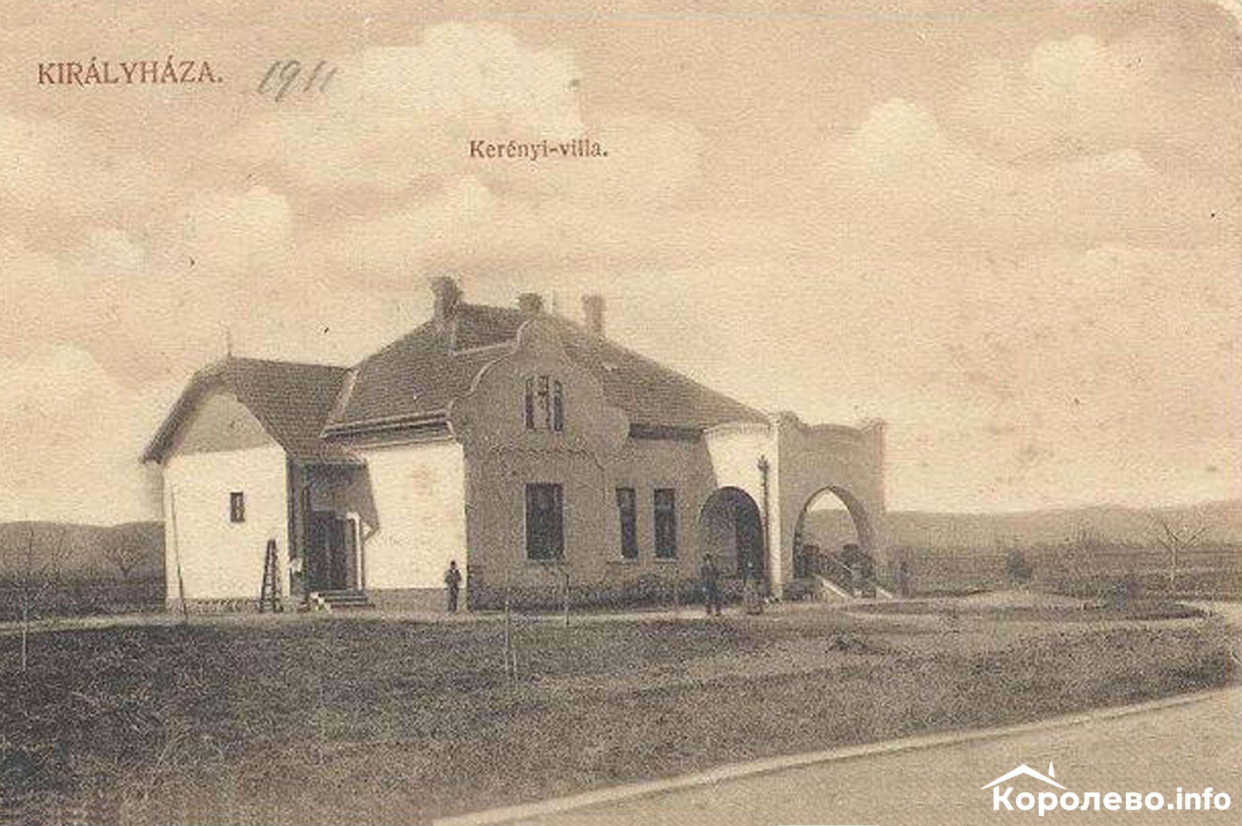 Давнє фото будинку, у якому мешкала Людмила Миколаївна Христова (Зазулич) на вул. Центральній (колишня Червоноармійська)