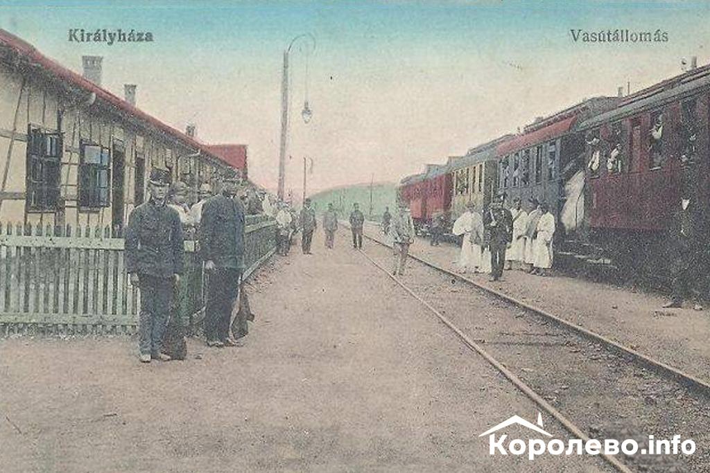 Історія залізниці в Королеві: ключові дати