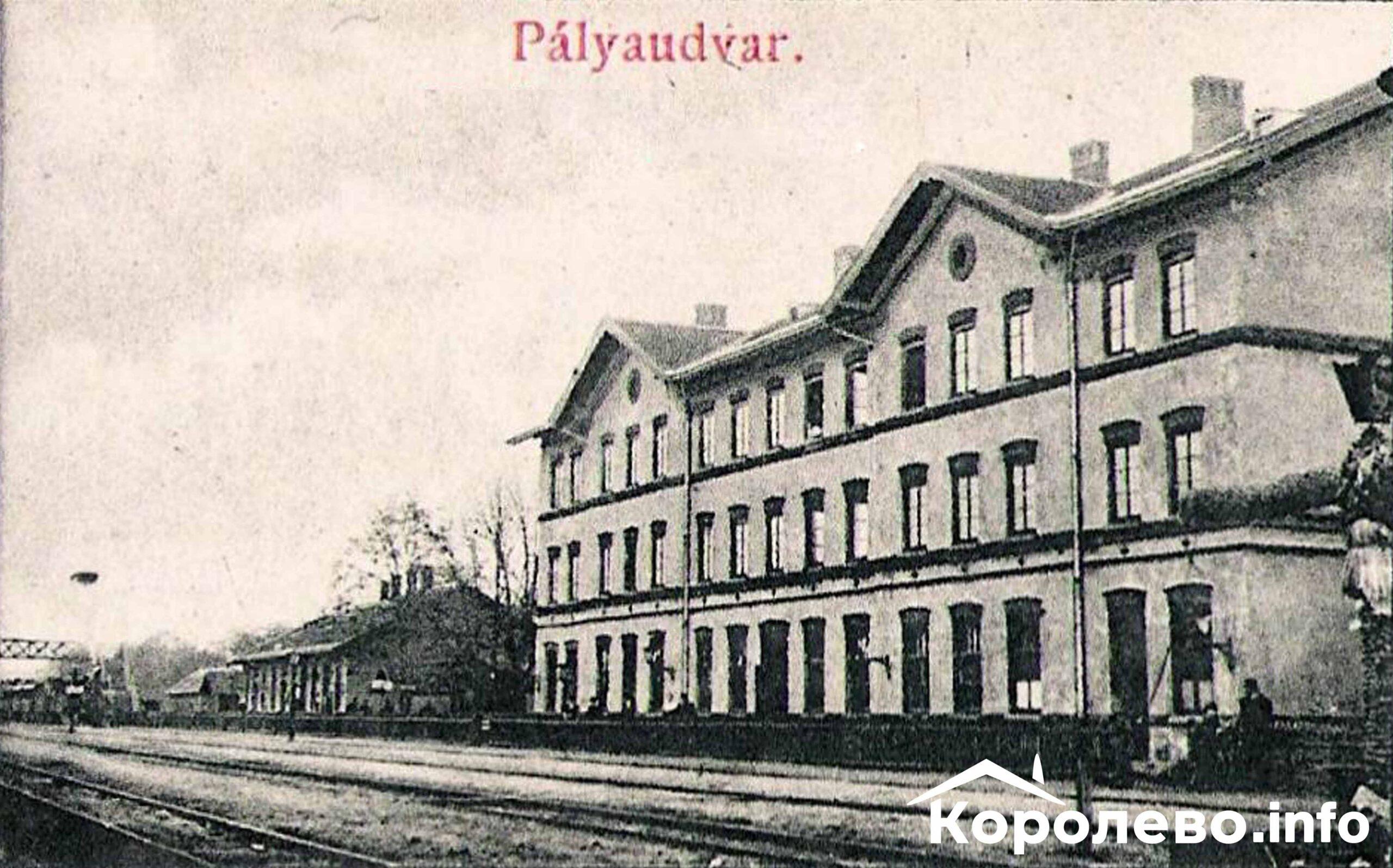 У цій будівлі на першому поверсі були приміщення для керування залізничним рухом, квартира начальника станції