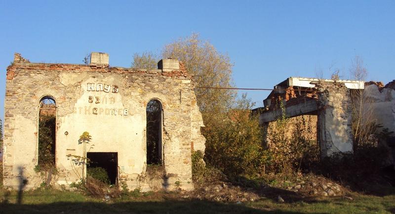 Руїни колишньої синагоги - залізничного клубу