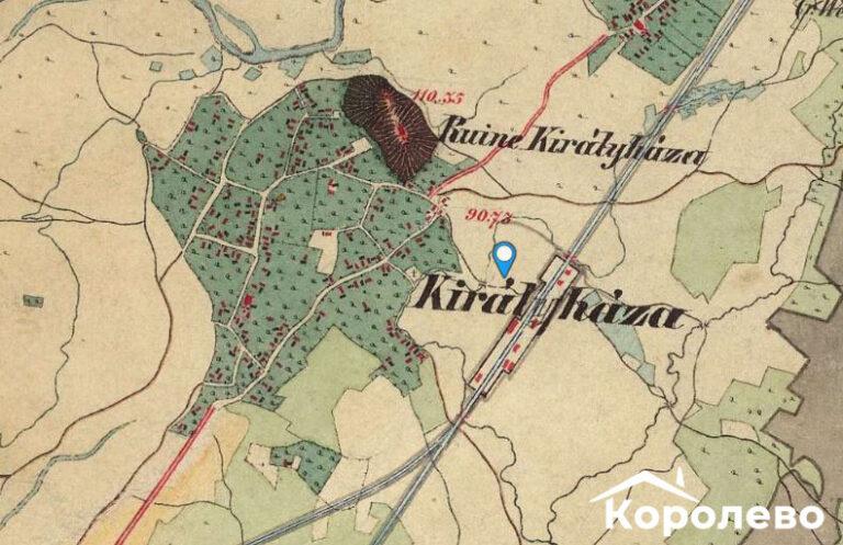 Королево на картах ХІХ століття